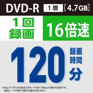 Verbatim バーベイタム 1回録画用 DVD-R CPRM 120分 50枚 ホワイトプリンタブル 片面1層 1-16倍速 VHR12 hanamaru-ya