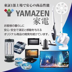 山善 キュリオム DVD-R 50枚スピンドル 16倍速 4.7GB 約120分 デジタル放送録画用 DVDR16XCPRM 50SP hanamaru-ya