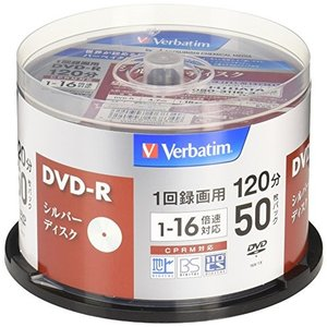 Verbatim バーベイタム 1回録画用 DVD-R CPRM 120分 50枚 シルバーディスク 片面1層 1-16倍速 VHR12J5 hanamaru-ya