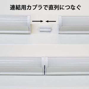 スイッチ付器具一体型LED蛍光灯長さ117cm 昼光色 1900ルーメン 消費電力18W 配線工事不要AC電源コード 連結コード付属 (10|hanamaru-ya