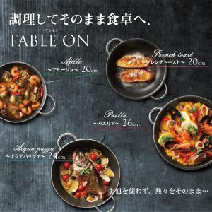 北陸アルミ 両手鍋 アクアパッツァ Table on IH対応 24cm|hanamaru-ya