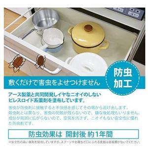 シェルフライナー EVA製 食器棚シート キャビネットシェルフ 接着剤不要 滑り止め 埃止め 汚れ防止 防湿 食器棚引き出しキッチンに適用|hanamaru-ya