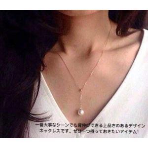 スライドネックレス レディース パール 18金 Y字 調整式 真珠 ゴールド パールネックレス おしゃれ シンプル 定番 使いやすい ご褒美|hanamaru-ya