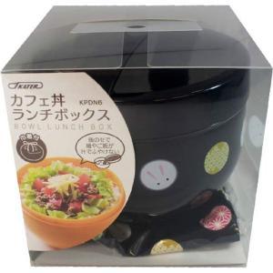 スケーター カフェ丼 ランチボックス 560ml 巾着付 弁当箱 てまりうさぎ 黒 KPDN6|hanamaru-ya