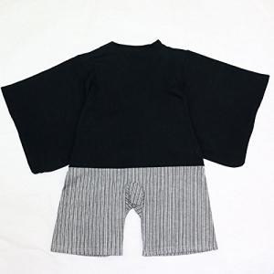 ベビー キッズ 子供服 袴風 カバーオール ロンパース 男の子 黒 90cm 10667506BK90|hanamaru-ya