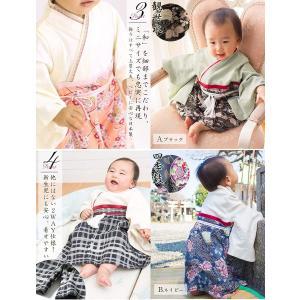 Sweet Mommy 袴 ロンパース ベビー 着物 カバーオール 日本製和柄ちりめん オーガニックコットン身頃 ブラック 50-70|hanamaru-ya