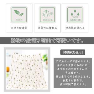 おくるみ、Horyku ベビーブランケット ベビーバスタオル 赤ちゃん毛布 授乳ケープ プレイマット ベビー布団 綿100% ダブルガーゼ|hanamaru-ya