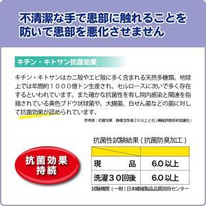 チュチュ かきむしり防止用手袋 0~2歳児向け|hanamaru-ya
