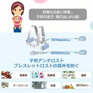 Leefeng 迷子防止紐 セーフティーハーネス カット防止 ロック付き 360度回転 伸縮可能 2m ベビー 子供 幼児 安全 事故防止|hanamaru-ya