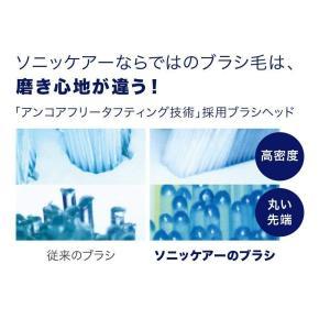 (正規品)フィリップス ソニッケアー 電動歯ブラシ 替えブラシ クリーンプラス レギュラー3本(9ヶ月分) HX9023/67 hanamaru-ya