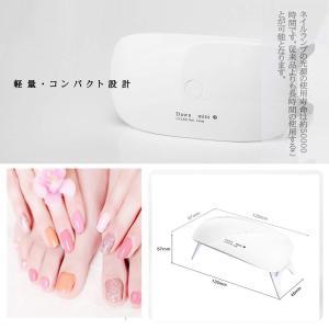 UVライト レジン用 硬化ライト LEDネイルドライヤー タイマー設定可能 折りたたみ式手足とも使える UV と LEDダブルライト ジェル hanamaru-ya