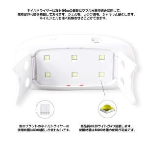 ジェルネイルライト UVライト LEDネイルドライヤー YOKELLMUX LED 硬化用ライト ハイパワーチップ式 usbライト レジン道 hanamaru-ya
