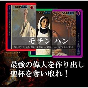 カードゲーム ソクラテスラ〜キメラティック偉人バトル〜 hanamaru-ya