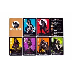 会話型心理ゲーム 人狼 (JIN-ROU)カード 日本製 hanamaru-ya