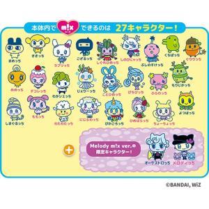 Tamagotchi mx (たまごっちみくす) Melody mx ver. ピンク hanamaru-ya