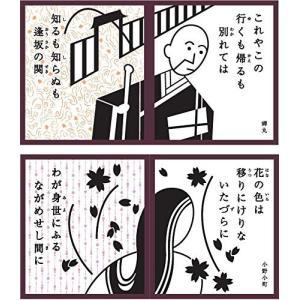 にほんごであそぼ 絵あわせ 百人一首 下(しも) hanamaru-ya