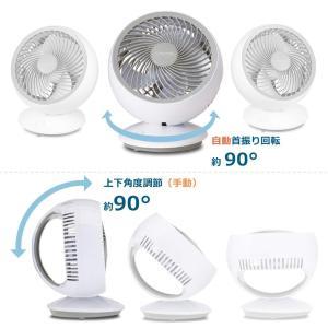 2020改良版Umimile サーキュレーター 首振り 静音 壁掛け 18cm 小型 卓上扇風機 6畳 扇風機 風量3段階調節 パワフル送風 hanamaru-ya