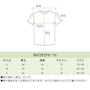 Tシャツ レディース スポーツ 無地 Tシャツ 半袖 コットン クルーネック Tシャツ 3色 hanamaru-ya