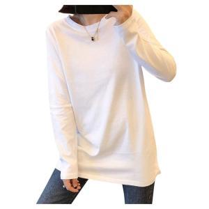 ユーミート Tシャツ 長袖Tシャツ スリット あり 長袖 ラウンドカット ゆったり 白Tシャツ 白T tシャツ 大きいサイズ ボーダ 模様 hanamaru-ya