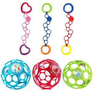 ラングスジャパン(RANGS) オーボール オーリンク & オーボール ラトル (色は選択できません...