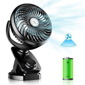 自動首振り&5000mAh充電池内蔵 卓上扇風機 小型 usb充電式 風量無段階調節 360°角度調整 クリップ ミニ扇風機 コードレス 最 hanamaru-ya
