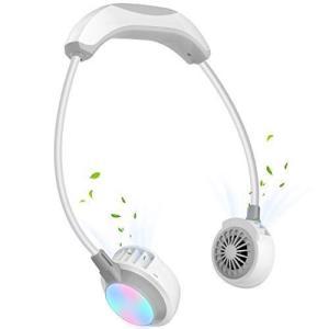 2020初販売 羽根なし 首かけ扇風機 USB充電式 3段階風量調節 静音 ハンズフリー ポータブル ミニ扇風機 2000mAh 360度調 hanamaru-ya