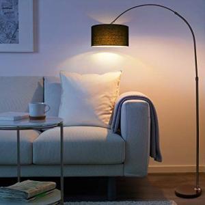 フロアライト フロアランプ フロアスタンド 階段調光モード(白色/暖色/暖白色)電気スタンド アーチ型のフロアランプ 釣り形状フロアランプ|hanamaru-ya