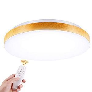 新生活2021セール700円OFF Tooluck LEDシーリングライト 木目調 6畳 薄型 照明器具 天井照明 調光 調色 常夜灯 27|hanamaru-ya