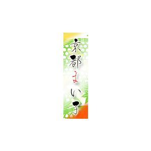 千社札 シール 京都 和紙 千社札シール 花名刺 作成 和紙シール 78枚 小型サイズ HAO-107m|hanameishi