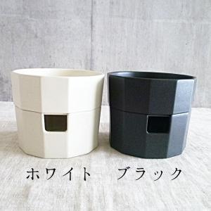 キントー KINTO KAKOMI チーズフォンデュポット|hanamomimo-zakkaten