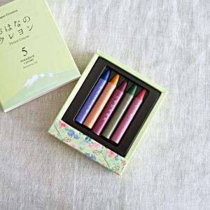 mizuiro inc おはなのクレヨン Flower Crayon|hanamomimo-zakkaten