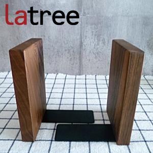 Latree FUN ファン ブックエンド スリム ウォルナット|hanamomimo-zakkaten