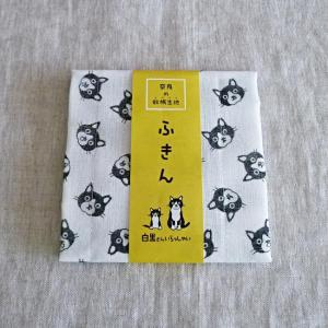 プレーリードッグ 蚊帳生地ふきん てんちゃん SK-TYF-001|hanamomimo-zakkaten
