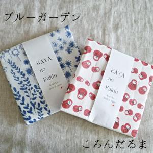 プレーリードッグ かやのふきん -WAFUKA- 1|hanamomimo-zakkaten