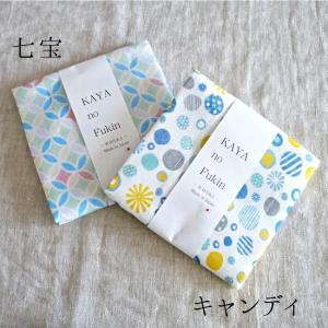 プレーリードッグ かやのふきん -WAFUKA- 2|hanamomimo-zakkaten