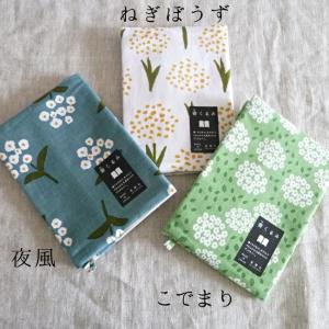 星橙社 SEITOUSHA 書くるみ ブックカバー|hanamomimo-zakkaten