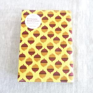 トコナッツ TOCONUTS 文庫用ブックカバー どんぐり Fortunate Book Cover TC-130 hanamomimo-zakkaten