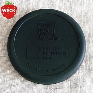 ウェック WECK シリコンキャップ L WW-022BK ブラック  hanamomimo-zakkaten