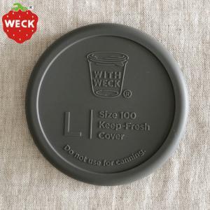 ウェック WECK シリコンキャップ L WW-022OG オリーブグレイ hanamomimo-zakkaten