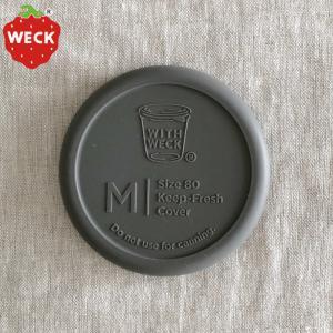 ウェック WECK シリコンキャップ M WW-021OG オリーブグレイ hanamomimo-zakkaten