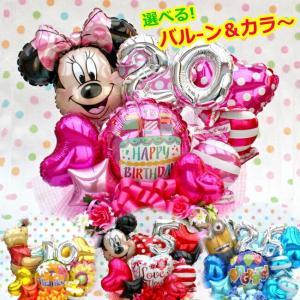 ディズニー フラワー バルーン ギフト 電報 スヌーピー プーさん 成人式 誕生日 周年祝い 還暦 造花 hanamoyou2