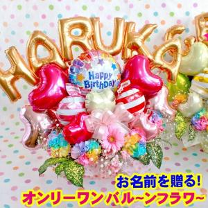 成人 周年祝い 開店祝い お誕生日 バルーン ギフト フラワー 卒業 プレゼント おしゃれ 記念日 造花|hanamoyou2