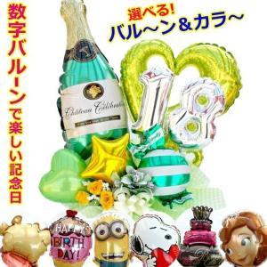 周年祝い 誕生日 バルーン ギフト フラワー ディズニー スヌーピー シャンパン 数字 造花|hanamoyou2