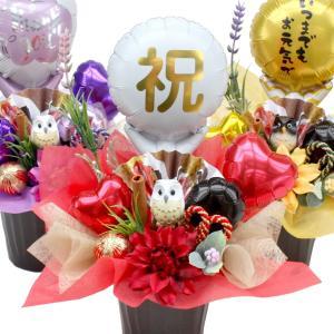 長寿祝い 金婚式 開店祝 結婚式 フクロウ バルーン フラワー 還暦 古希 喜寿 傘寿 米寿 造花 アレンジ|hanamoyou2