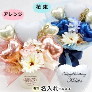 バルーン 造花 フラワー  ギフト 成人式 入学 卒業 プレゼント お誕生日 おしゃれ 発表会 造花|hanamoyou2