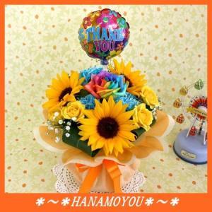 ひまわりとレインボーローズの花咲くブーケwithメッセージバルーン/生花花束
