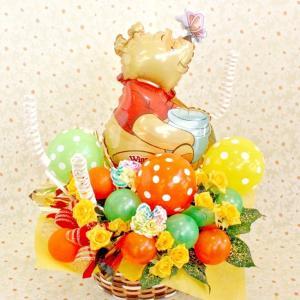 ディズニー バルーン フラワー ギフト プーさん 誕生日 結婚式 発表会 卒業 ホワイトデー 生花 アレンジ hanamoyou2