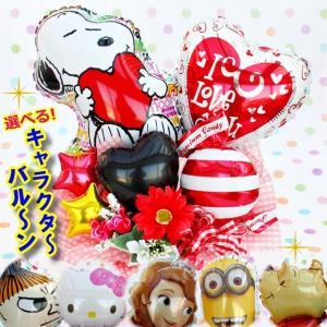 結婚式 祝電 電報 バルーン フラワー ギフト ディズニー スヌーピー 誕生日 開店祝い 成人式 入学 卒業  造花 hanamoyou2