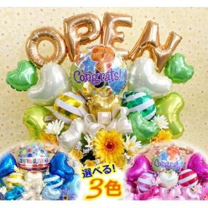 開店祝い 周年祝い バルーン フラワー ギフト お祝い プレゼント 誕生日 記念日 電報 造花|hanamoyou2