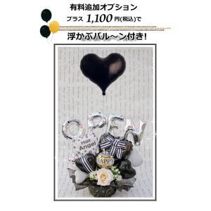 ご開店祝い 周年祝い バルーン フラワー ギフト 名入れ 電報 お誕生日 記念日 おしゃれ 成人式 造花 hanamoyou2 13